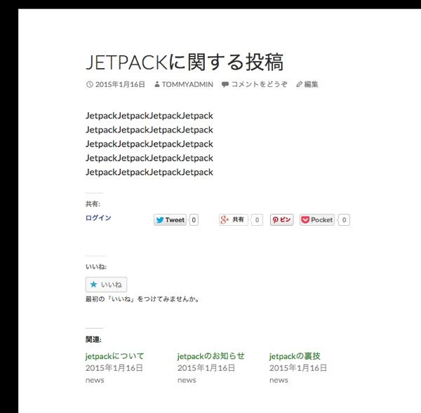 jetpack_05