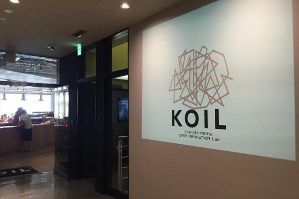 koil_07_blog